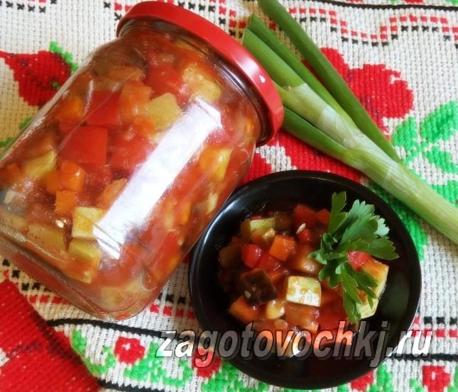 овощной салат из баклажанов
