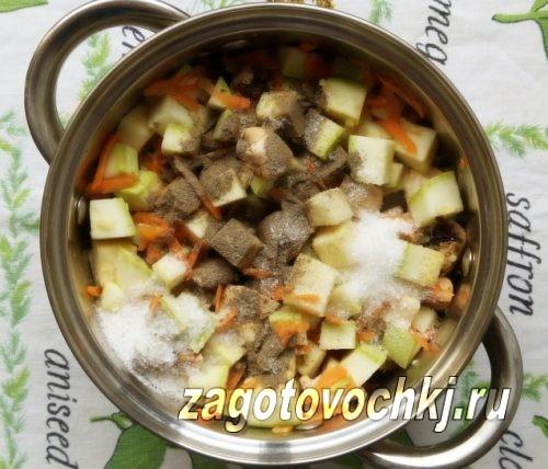 добавить специи к овощам