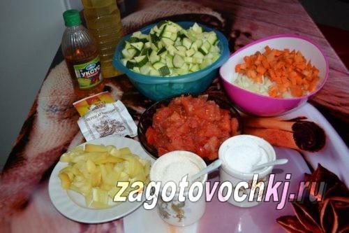 подготовить овощи