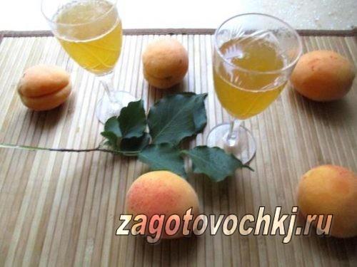 наливка из абрикосов в домашних условиях