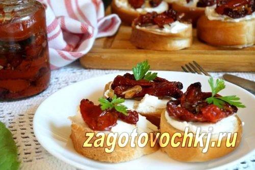 Вяленые помидоры на зиму в домашних условиях