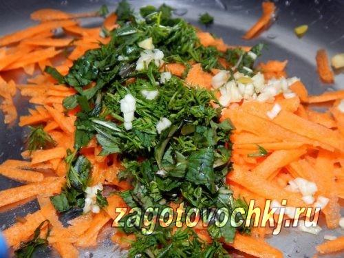 добавить нарезанную зелень к моркови
