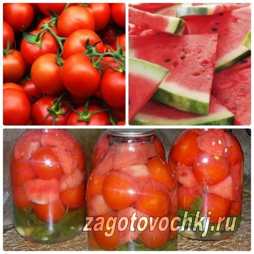 маринованные помидоры с арбузом на зиму