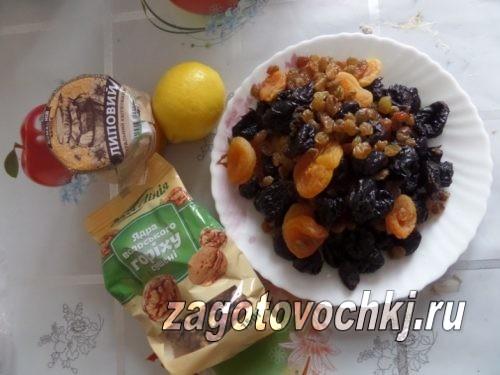 курага, чернослив, изюм, орехи, мед и лимон