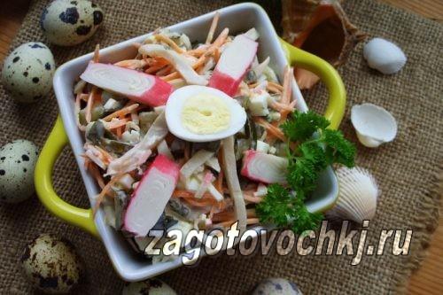 вкусный салат из морской капусты с кальмарами