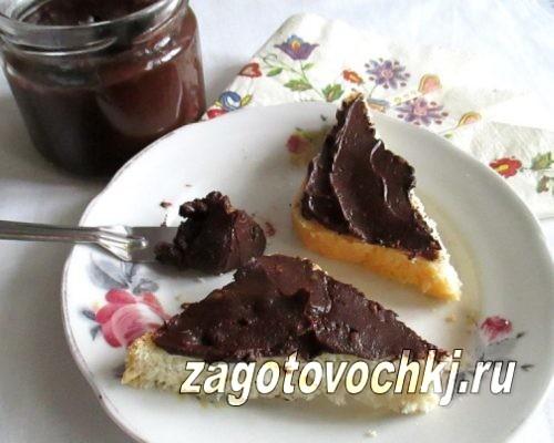вкусная шоколадная паста в домашних условиях