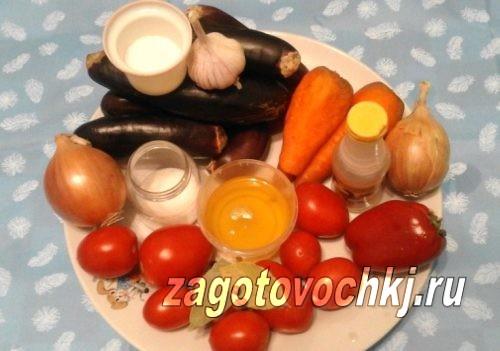 продукты для икры из баклажанов