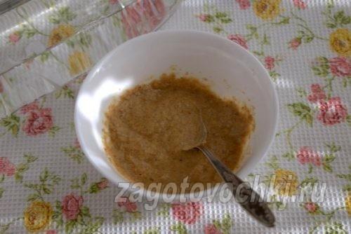 смешать горчичный порошок с минералкой