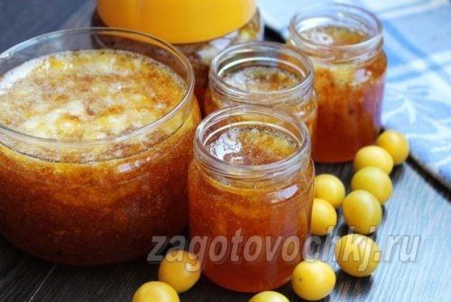 Варенье из жёлтой алычи без косточек