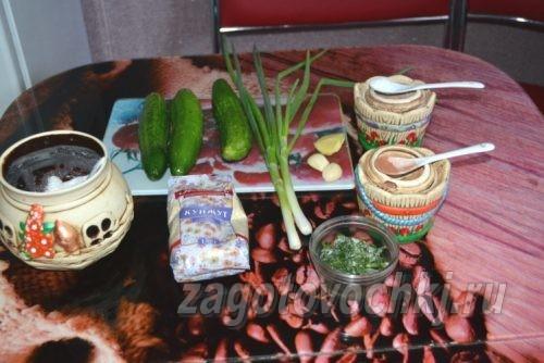 продукты для малосольных огурцов