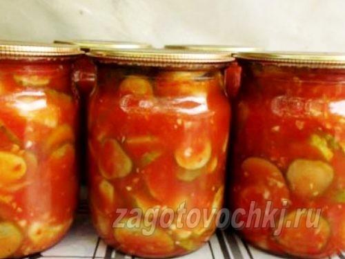 огурцы на зиму в томате