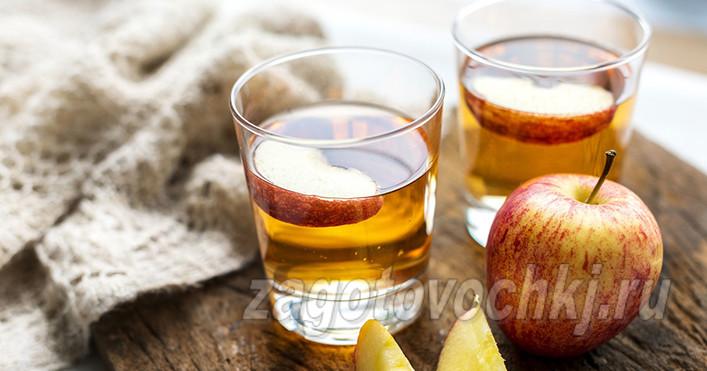 вино из яблок без соковыжималки