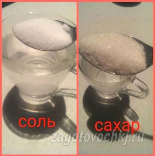 соль и сахар для маринада