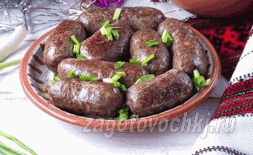 Классический рецепт приготовления домашних кровяных колбасок