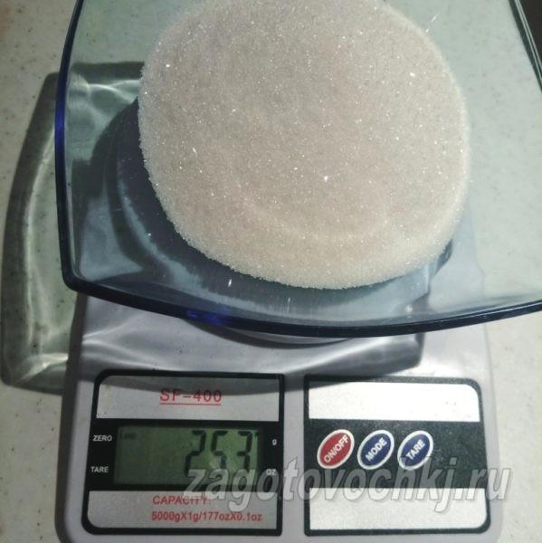 взвесить сахар