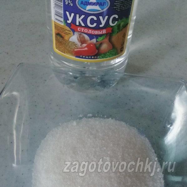сахар и уксус