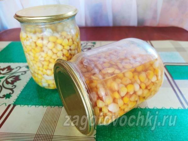 домашняя консервированная кукуруза