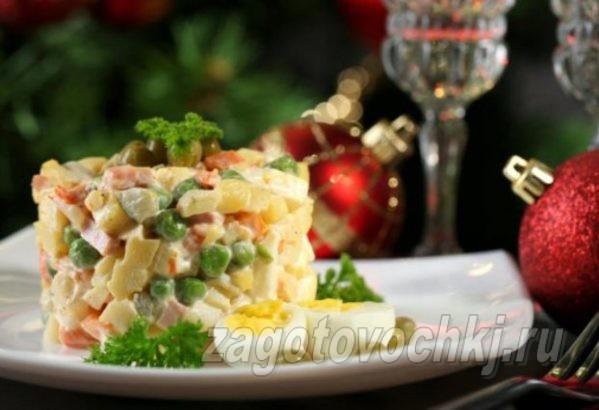 салат новый год