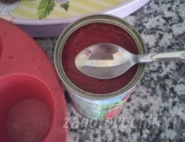 как сохранить томатную пасту