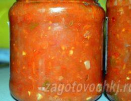 томатный соус с овощами на зиму